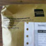 Skicka paket till Karaj - Billig Shipping och Frakt